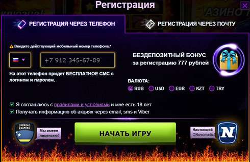Казино азимут 777 регистрация бонусные деньги казино
